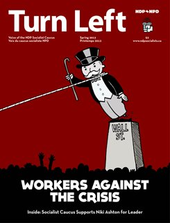 Turn-Left---Spring-2012-Cover-Page