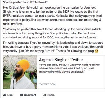 jagmeet-singh-isnt-the-palestinian-ally-you-think-he-is